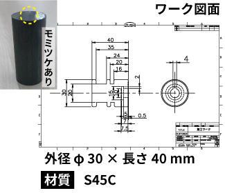 machining-info(2).jpg