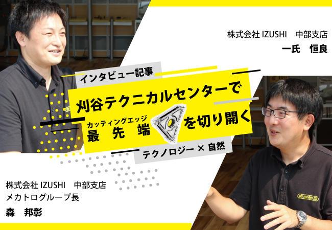 mori_ichiuji(2).jpg