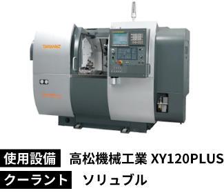 machining-info(1).jpg